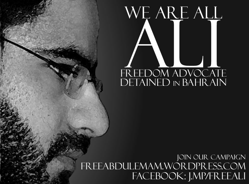 We are All Ali - كلنا علي